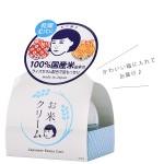 Ishizawa Pores pink rice skin care