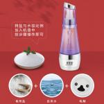 JIAJIALE Portable Hypochlorite water generator