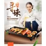 Juyi Wang Smokeless Barbecue Grill