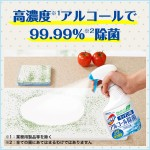 Kabi Killer - Bacteria Killer kitchen