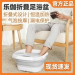 LeRavan folding massage foot spa