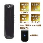 Make a shot - pocket camera