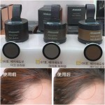Mamonde hairline shadow powder