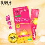 Mango Collagen Beauty Snacks Jelly