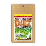 MCT Coffee Diet