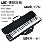MIDI Portable electronic piano