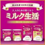 Morinaga Powder Milk for Adults