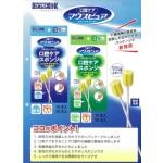 Mouth Pure ® oral care sponge