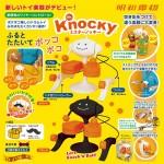 Mr.Knocky