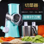 Multi function vegetable cutter