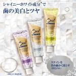 Ora2 Premium Stan Clear Toothpaste