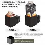 PAPER PACK SUPER COLD REFRIGERATOR