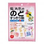Ryukakusan Throat friendly Powder Candy