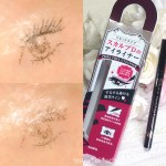 Scalp D Beauty Pure free eyeliner
