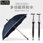 Shu Wei Walking Stick Cane Umbrella