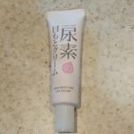 SUKOYAKA SUHADA Urea Moist Eye Cream