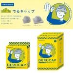 Taica Derucap Collapsible Safety Helmet