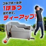 Tee Shot golf ball dispenser