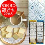 Tokyo Milk Factory Cookies