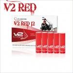 V2 Cigs Beginner Starter Kit