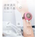 Wristband cooling fan