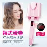 Xi Nan water ripple wave hair curling rod