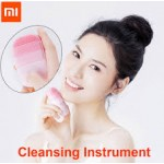 XIAOMI inface Sonic cleansing instrument