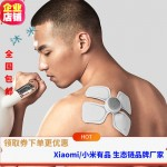 Xiaomi Lefan Magic Touch Massage