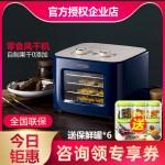 Xiaomi Morphy richards Food Dehydrator