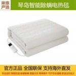 Xiaomi Qindao intelligent thermostat electric blanket