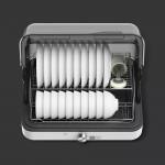 Xiaomi VIOMI Disinfection Cabinet