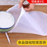 YSJ - noodles magic bag