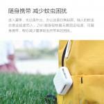 ZMI portable mosquito repellent