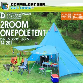 2ROOM ONE POLE TENT