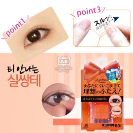AB Mezical fiber 2 - Eye tape