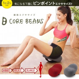 Abdominal muscle exercise core beans