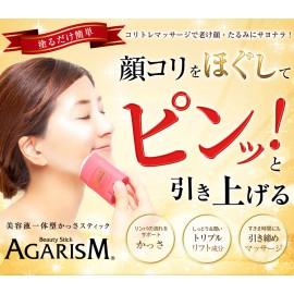 AGARISM beauty stick
