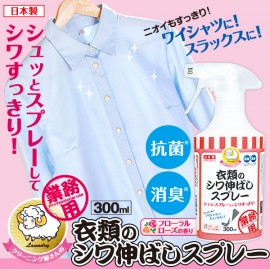 AIMEDIA wrinkle spreading Clothes