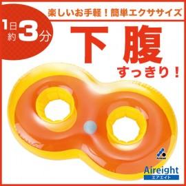 Air8 Excersise