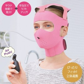 air lift sauna mask