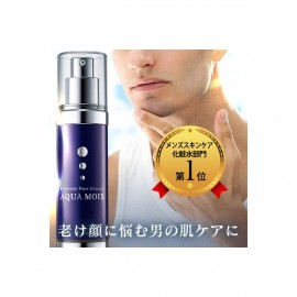 And GINO premium face essence Aqua Moix