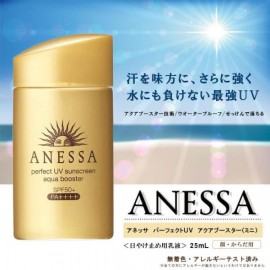Anessa Perfect UV Aqua Booster