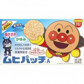 Anpanman Muhi patch A
