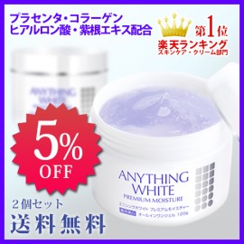 Anything White Sets