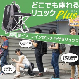 anywhere sit Luc Plus