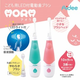 Aora - Electric toothbrush for children