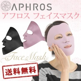APHROS Face Mask