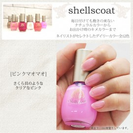 Aqueous nail shellscoat