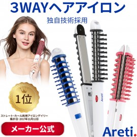 Areti - 3 WAY Perfect hair iron