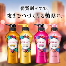 ASIENCE shampoo & conditioner